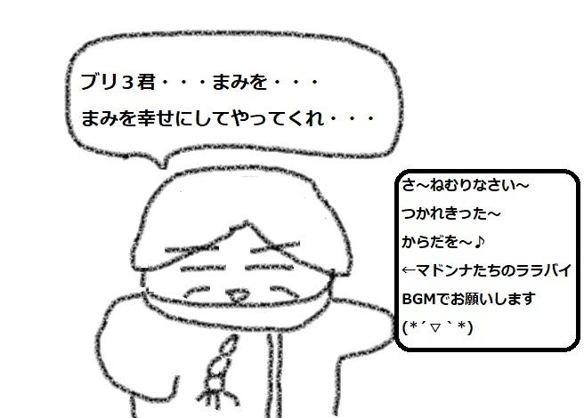 f:id:kanahiro9-22_22-8-8:20180602044506j:plain