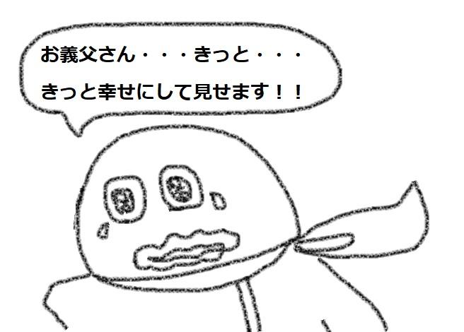 f:id:kanahiro9-22_22-8-8:20180602044529j:plain