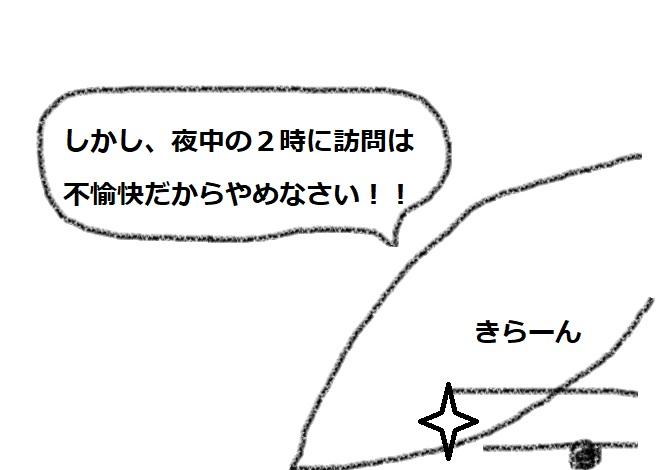 f:id:kanahiro9-22_22-8-8:20180602044615j:plain
