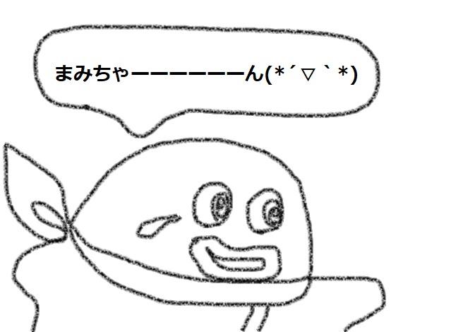 f:id:kanahiro9-22_22-8-8:20180603011649j:plain