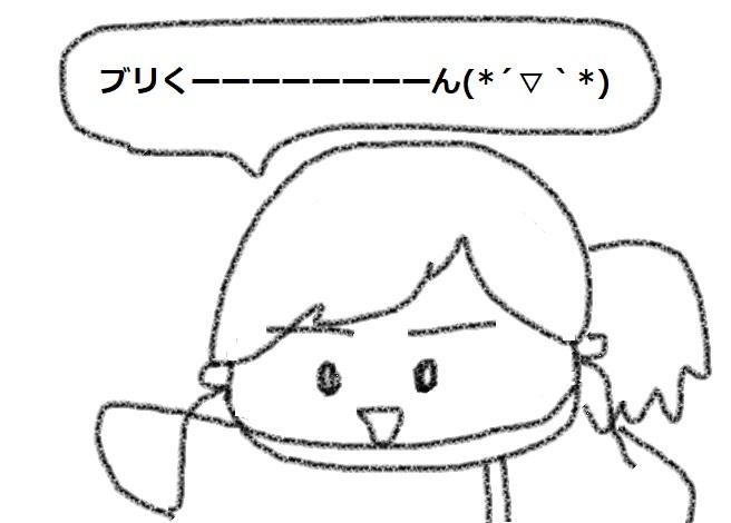 f:id:kanahiro9-22_22-8-8:20180603011713j:plain