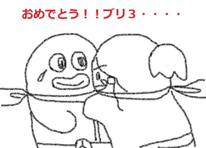 f:id:kanahiro9-22_22-8-8:20180603011749j:plain