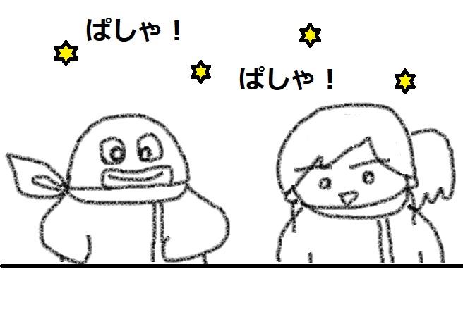 f:id:kanahiro9-22_22-8-8:20180604053836j:plain