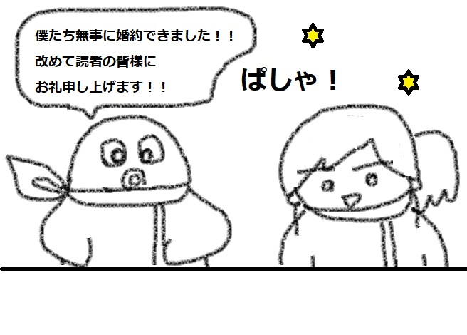 f:id:kanahiro9-22_22-8-8:20180604053940j:plain