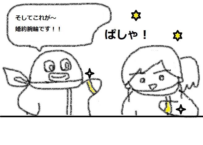 f:id:kanahiro9-22_22-8-8:20180604053958j:plain