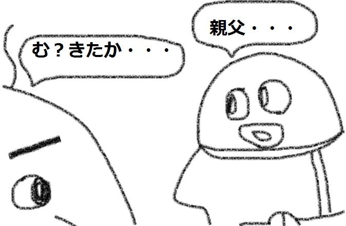 f:id:kanahiro9-22_22-8-8:20180605074047j:plain