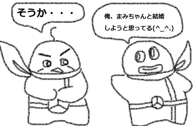 f:id:kanahiro9-22_22-8-8:20180605074123j:plain