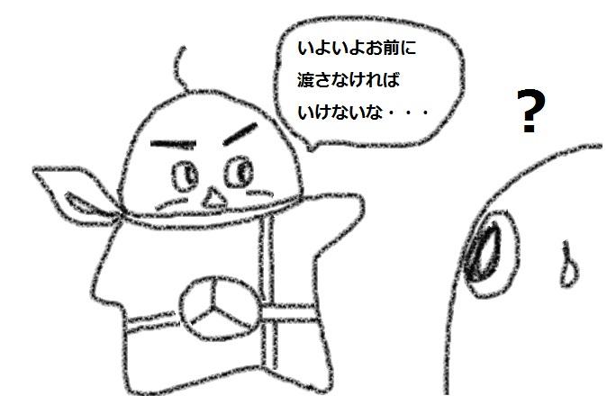 f:id:kanahiro9-22_22-8-8:20180605074150j:plain