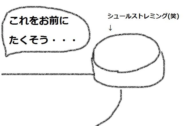 f:id:kanahiro9-22_22-8-8:20180605074251j:plain
