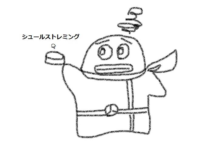f:id:kanahiro9-22_22-8-8:20180605222234j:plain