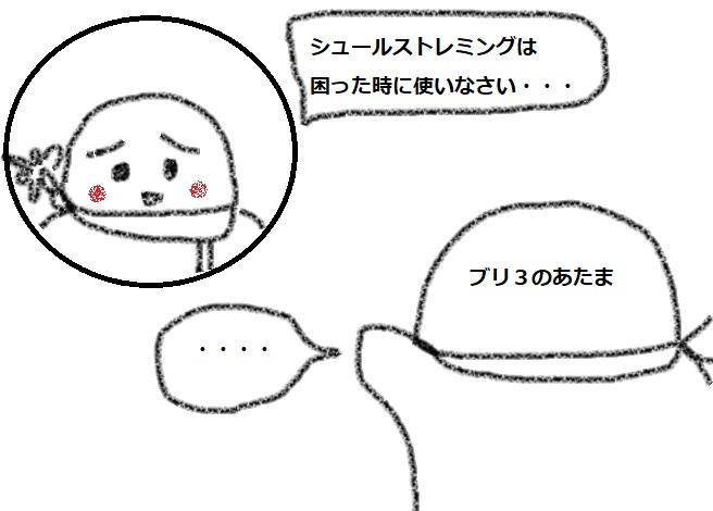 f:id:kanahiro9-22_22-8-8:20180605222305j:plain