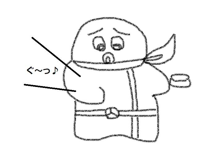 f:id:kanahiro9-22_22-8-8:20180605222334j:plain