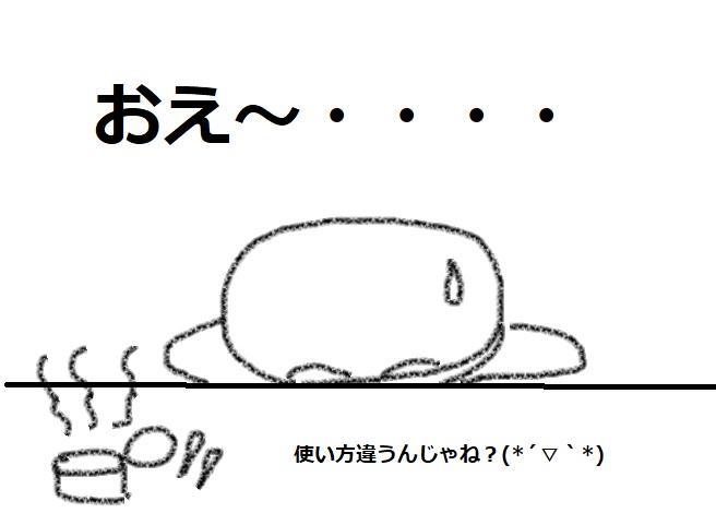 f:id:kanahiro9-22_22-8-8:20180605222400j:plain