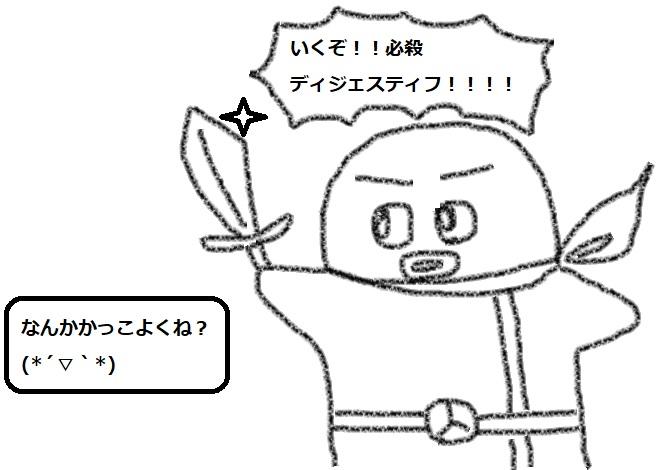 f:id:kanahiro9-22_22-8-8:20180606144013j:plain
