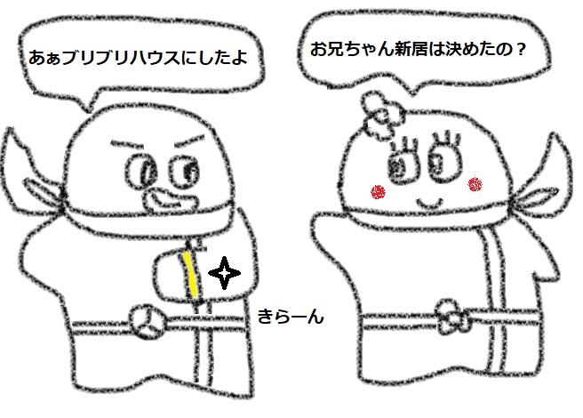f:id:kanahiro9-22_22-8-8:20180607074653j:plain
