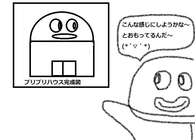 f:id:kanahiro9-22_22-8-8:20180607074805j:plain