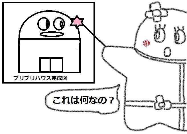 f:id:kanahiro9-22_22-8-8:20180607074831j:plain