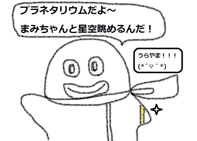 f:id:kanahiro9-22_22-8-8:20180607074856j:plain