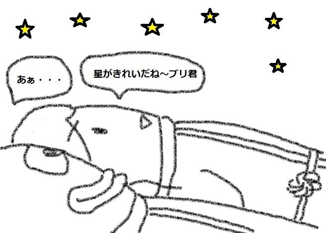 f:id:kanahiro9-22_22-8-8:20180607223102j:plain