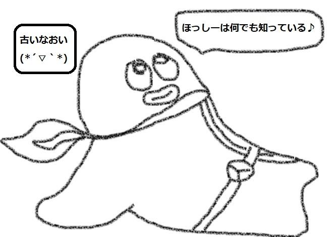 f:id:kanahiro9-22_22-8-8:20180607223141j:plain