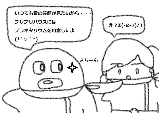 f:id:kanahiro9-22_22-8-8:20180607223206j:plain