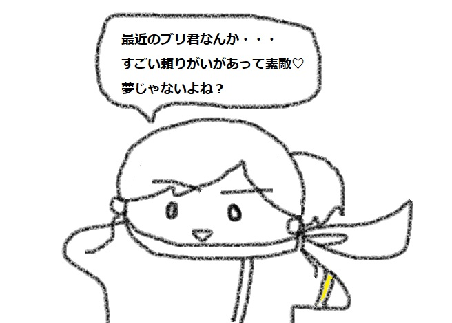f:id:kanahiro9-22_22-8-8:20180607223228j:plain