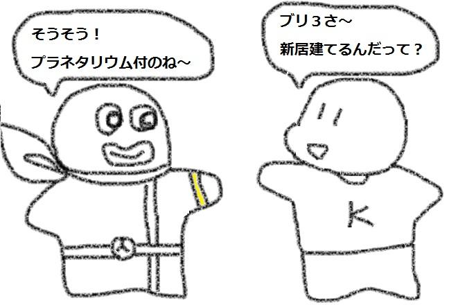 f:id:kanahiro9-22_22-8-8:20180609074626j:plain