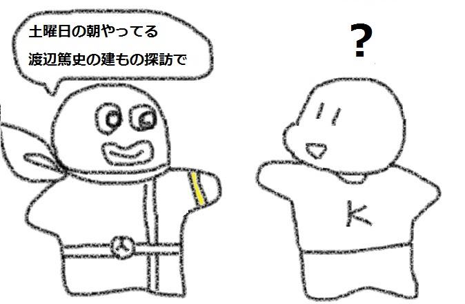 f:id:kanahiro9-22_22-8-8:20180609074742j:plain