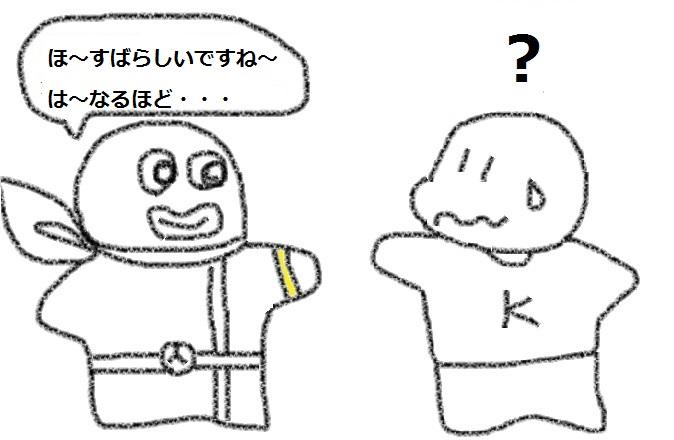 f:id:kanahiro9-22_22-8-8:20180609074809j:plain