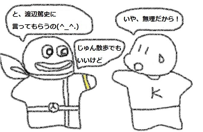 f:id:kanahiro9-22_22-8-8:20180609074836j:plain