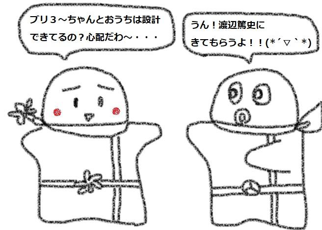 f:id:kanahiro9-22_22-8-8:20180610064316j:plain