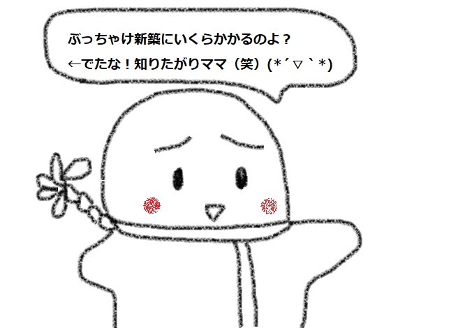 f:id:kanahiro9-22_22-8-8:20180610064632j:plain
