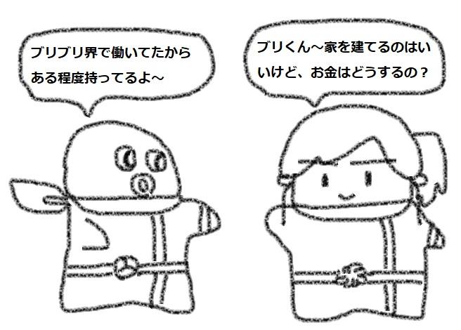 f:id:kanahiro9-22_22-8-8:20180611053946j:plain