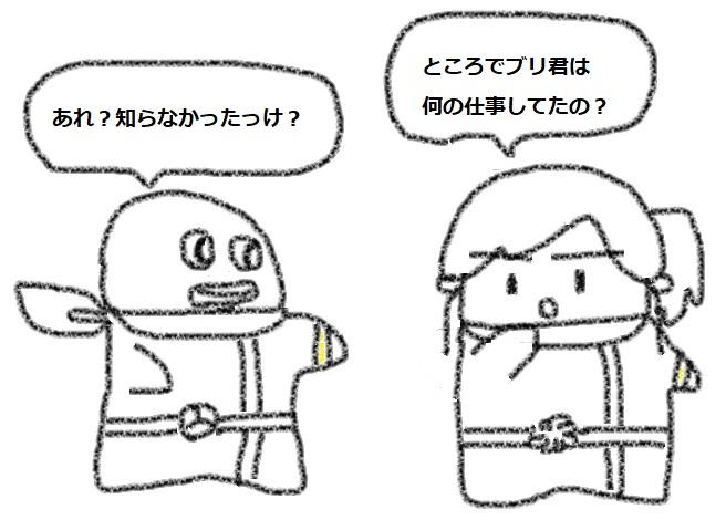 f:id:kanahiro9-22_22-8-8:20180611054005j:plain