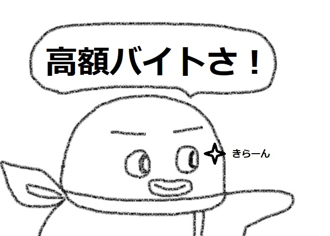 f:id:kanahiro9-22_22-8-8:20180611054309j:plain