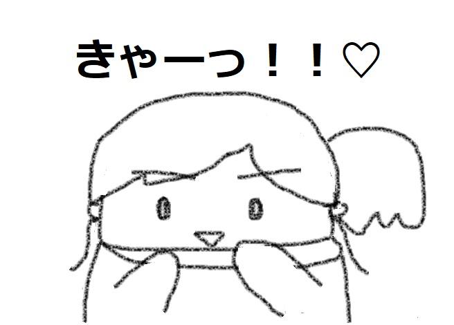 f:id:kanahiro9-22_22-8-8:20180611054326j:plain