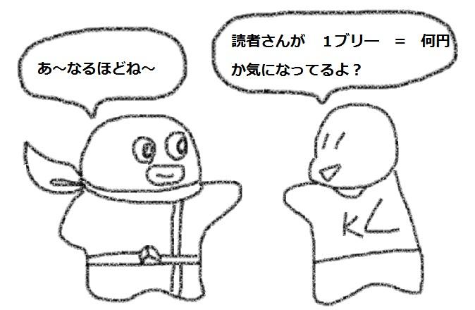 f:id:kanahiro9-22_22-8-8:20180612052532j:plain