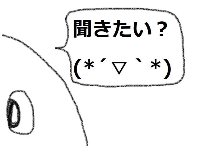 f:id:kanahiro9-22_22-8-8:20180612052551j:plain