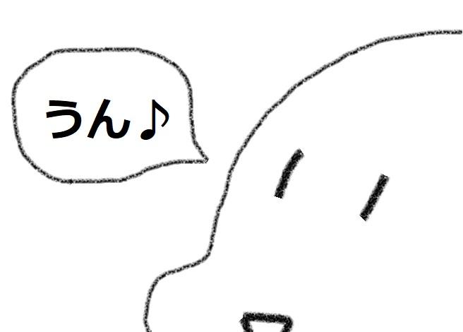 f:id:kanahiro9-22_22-8-8:20180612052609j:plain