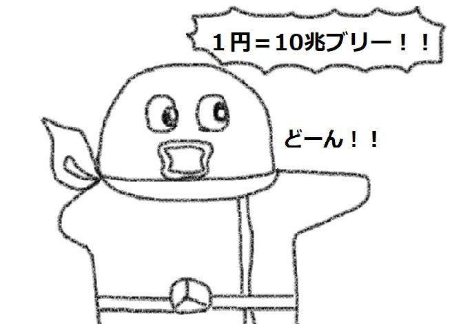 f:id:kanahiro9-22_22-8-8:20180612052759j:plain