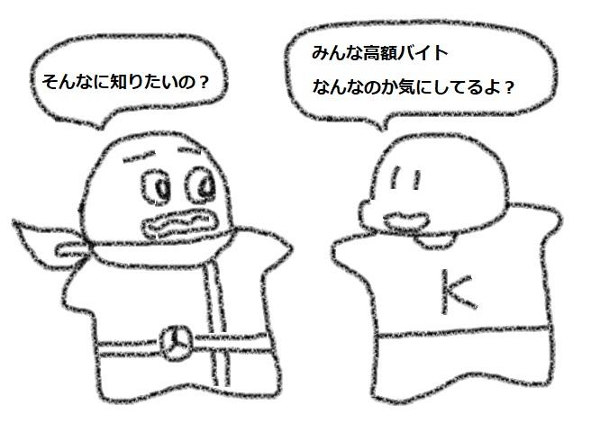 f:id:kanahiro9-22_22-8-8:20180613062655j:plain
