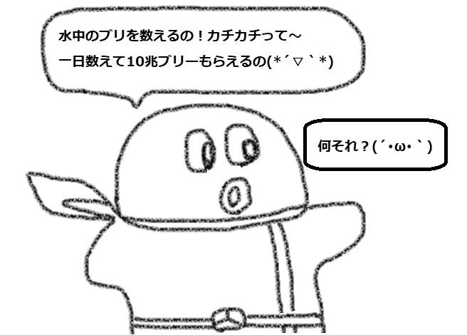 f:id:kanahiro9-22_22-8-8:20180613062817j:plain