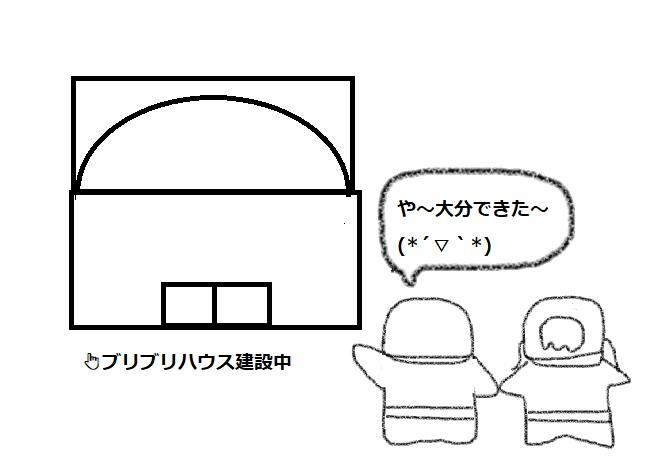 f:id:kanahiro9-22_22-8-8:20180614163320j:plain