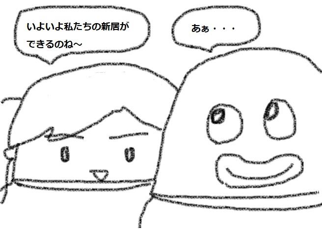 f:id:kanahiro9-22_22-8-8:20180614163424j:plain