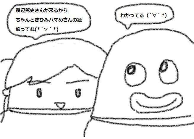 f:id:kanahiro9-22_22-8-8:20180614163448j:plain