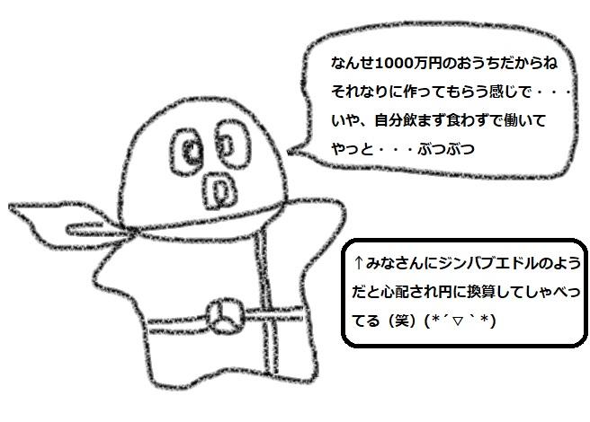 f:id:kanahiro9-22_22-8-8:20180614163524j:plain