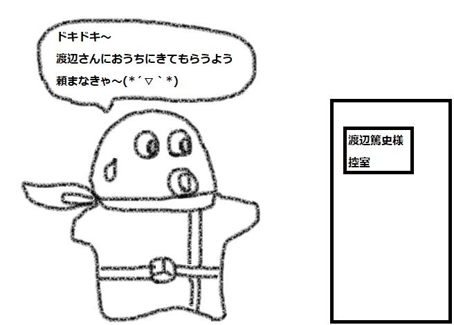 f:id:kanahiro9-22_22-8-8:20180615054042j:plain