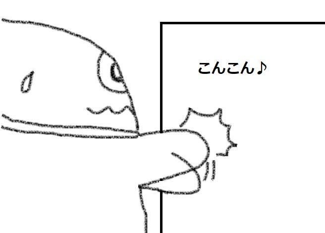 f:id:kanahiro9-22_22-8-8:20180615054104j:plain