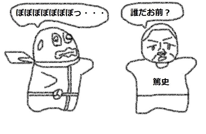 f:id:kanahiro9-22_22-8-8:20180615131910j:plain