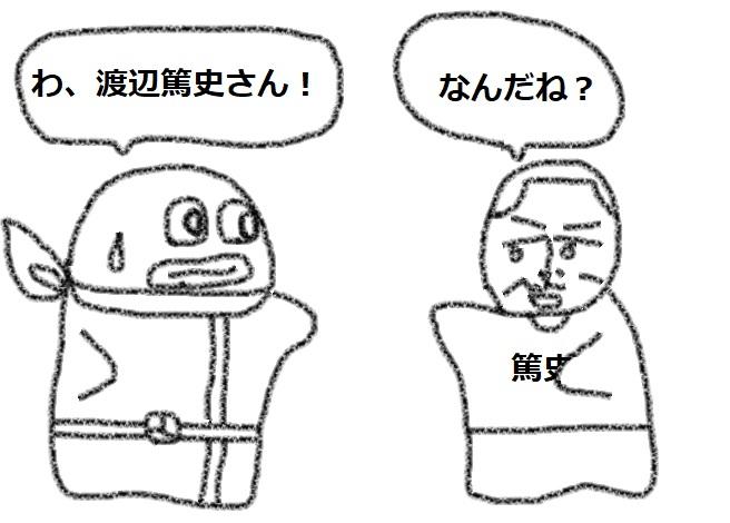 f:id:kanahiro9-22_22-8-8:20180616051905j:plain